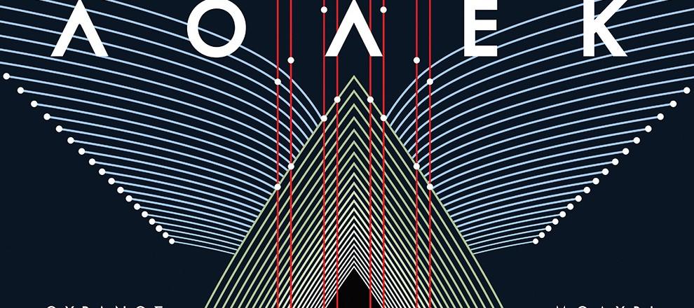 lolek_faust (new poster)
