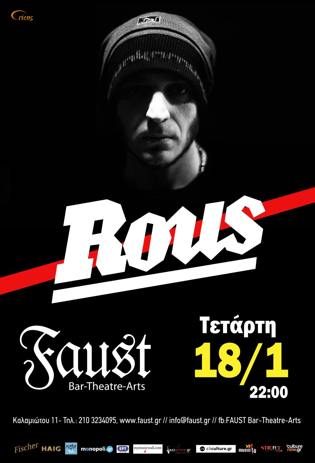 rous-faust-18-1