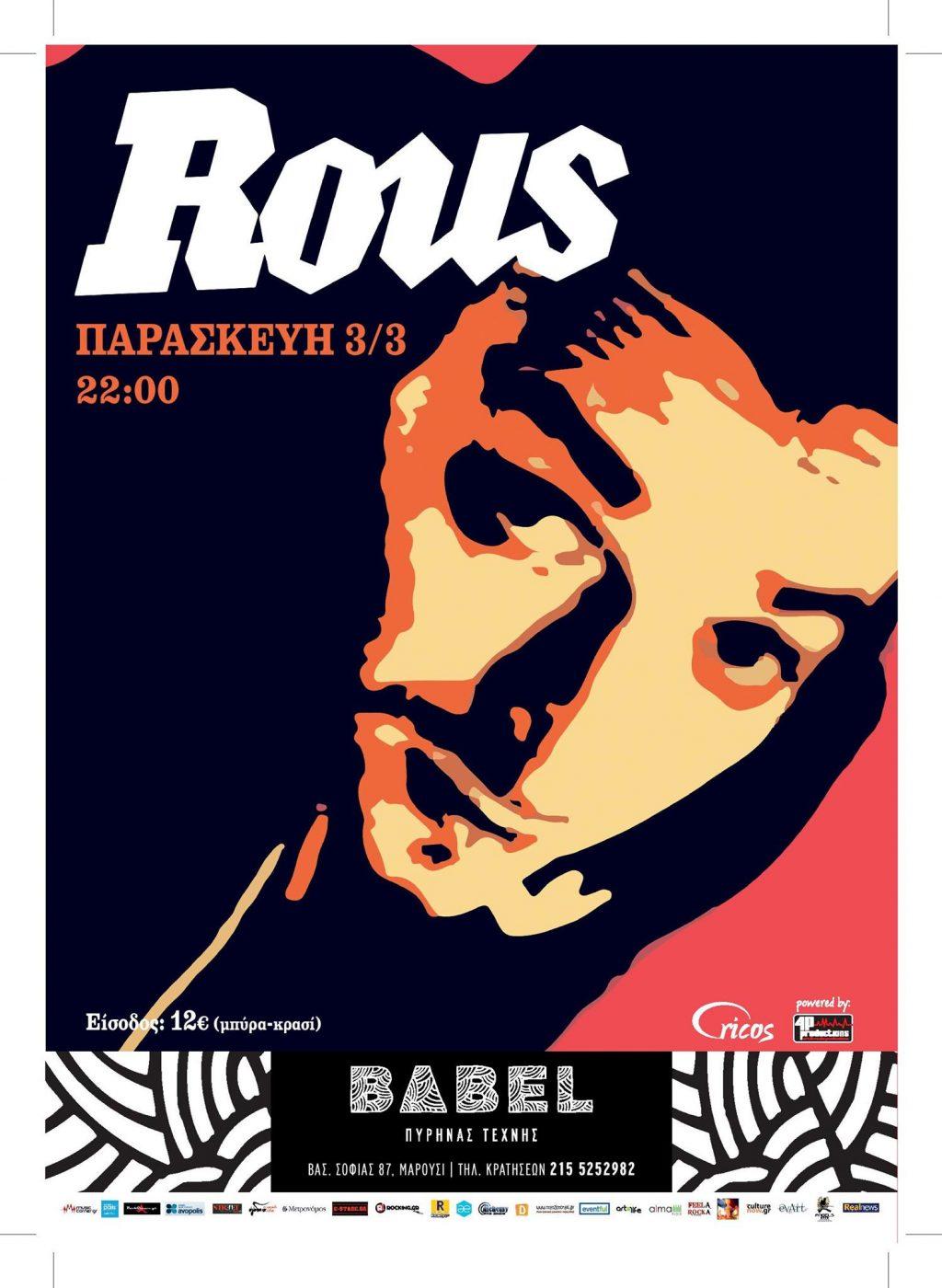 rous-babel