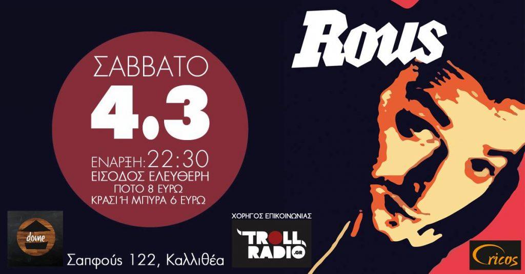 rous-live-kallithea-banner