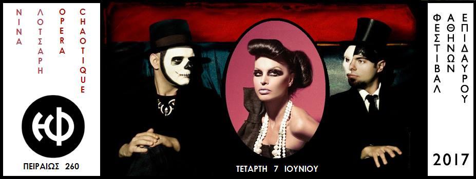 nina-lotsari-opera-chaotique-fb-cover