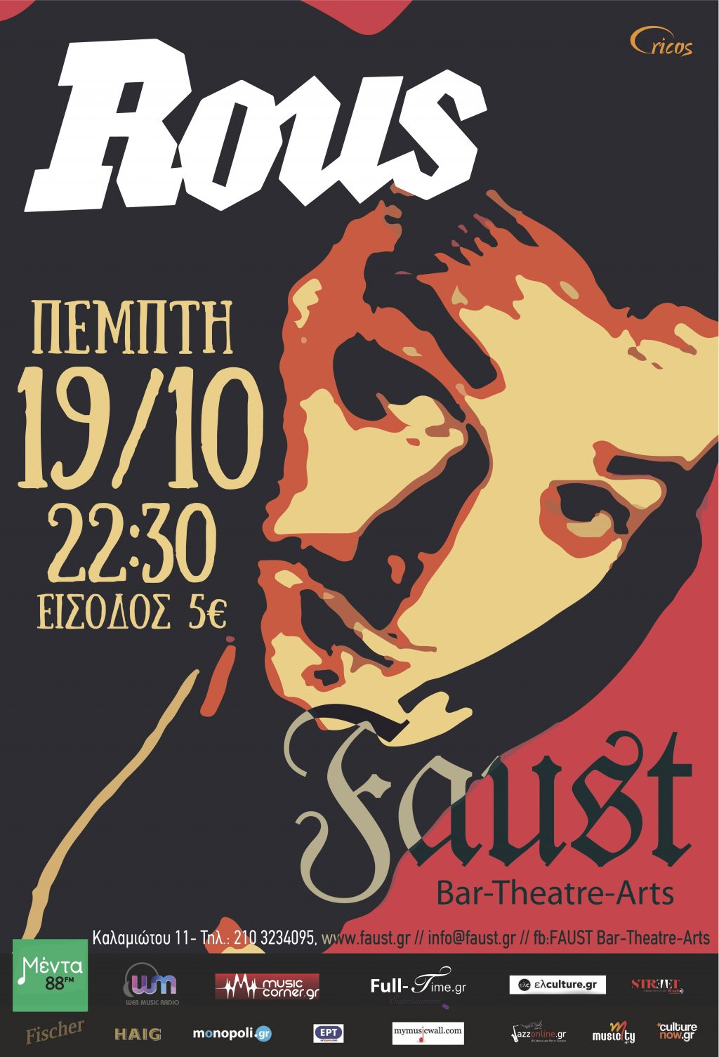 poster-rous-faust-19-oct-new