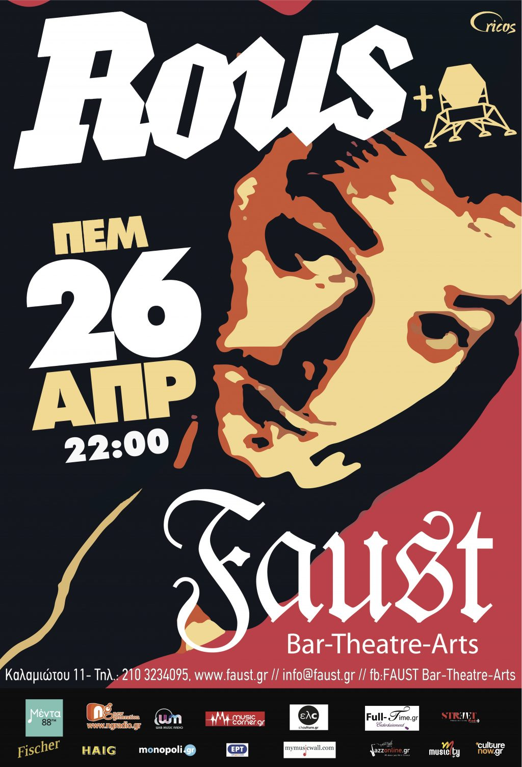 rous-faust-26april-final